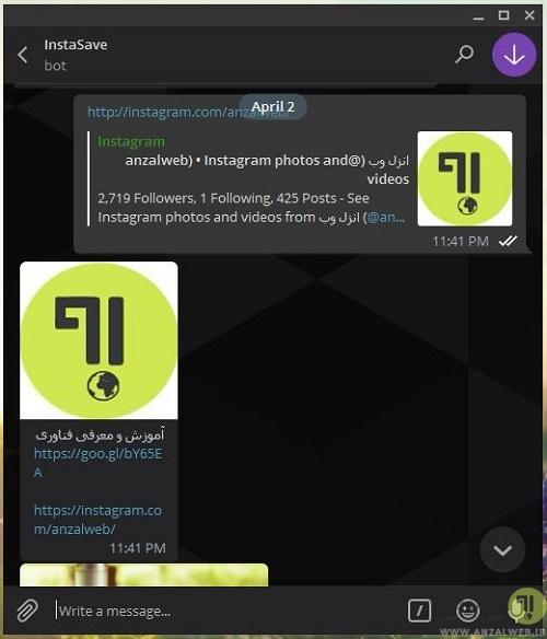 دیدن و ذخیره استوری اینستاگرام در کامپیوتر و گوشی بدون نیاز به اسکرین شات و فهمیدن طرف مقابل با ربات تلگرام