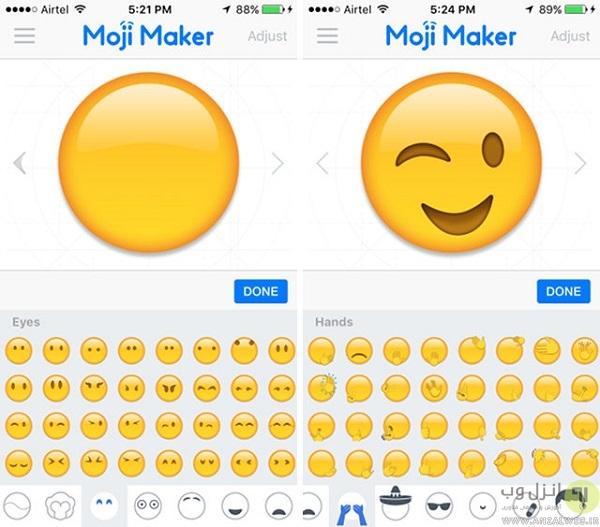 ساخت اموجی با Moji Maker-1