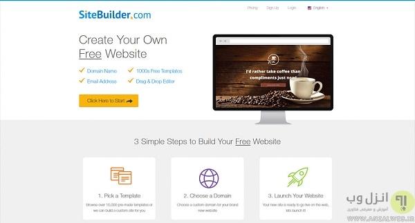 سایت ساز مجانی SiteBuilder