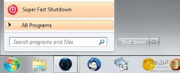 با Superfast Shutdown