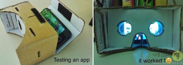 امتحان کردن عینک واقعیت مجازی