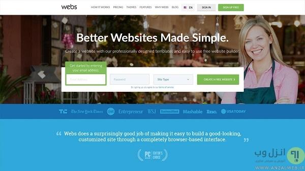 سایت ساز رایگان آنلاین Webs