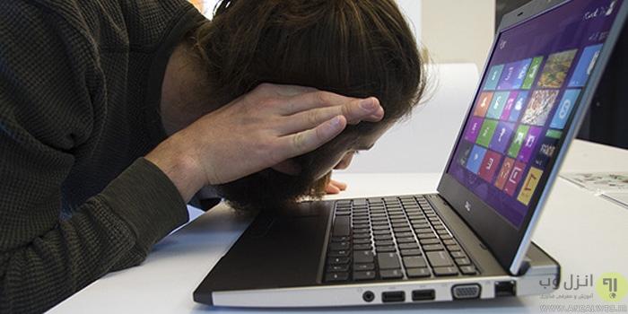 حل مشکل صدا دادن تق تق هارد کامپیوتر لپ تاپ حل مشکل صدا دادن هارد