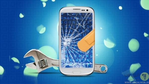 lcd phone