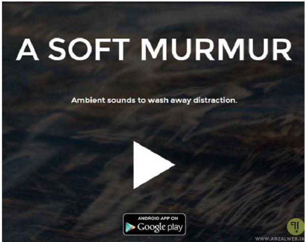 A Soft Mumur