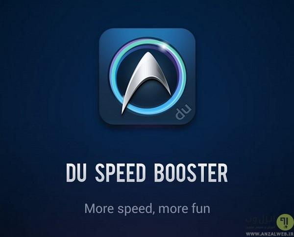 Du speed