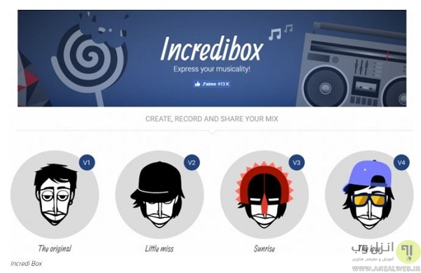 INcredi Box
