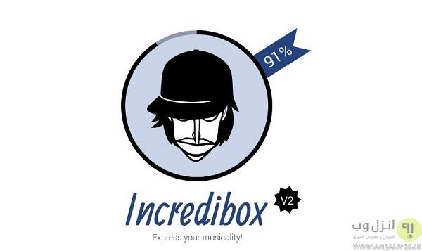 INcredi Box