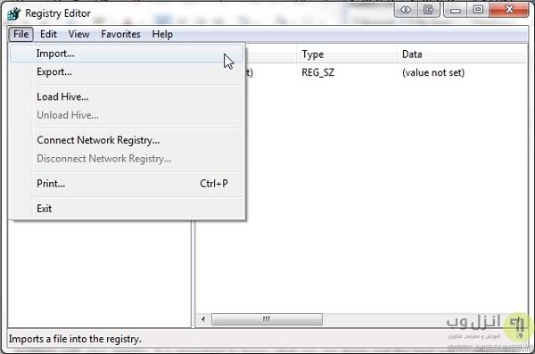 بکاپ رجیستری ویندوز 8