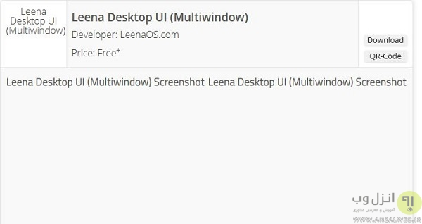 download and install Leena Desktop UI