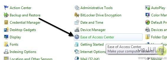 گزینه Ease of Access