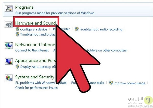 """Find and fix problems"""" or """"Troubleshooting"""" option"""