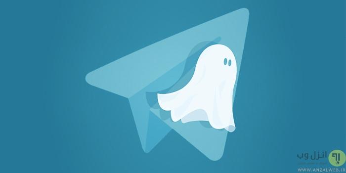 فهمیدن آنلاین بودن شخص در حالت Last seen recently تلگرام و حالت روح موبوگرام