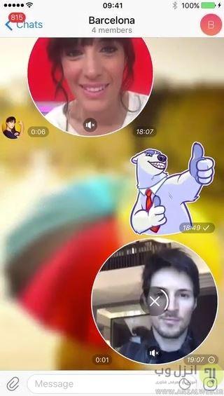 ارسال پیام ویدیویی در تلگرام