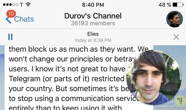 پاپ آپ نمایش پیام ویدیویی تلگرام