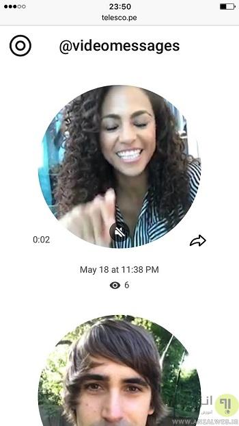 پیام های ویدیویی تلگرام را بر روی سرویس اینترنتی Telescope