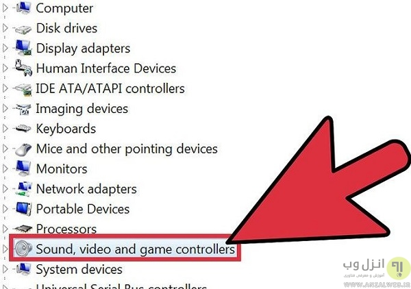 Sound, video and game controllers