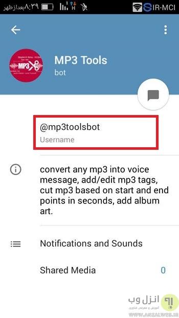 ربات تبدیل ویس به mp3 آموزش کامل تبدیل آهنگ به ویس (Ogg) و ویس به آهنگ (Mp3) در ...
