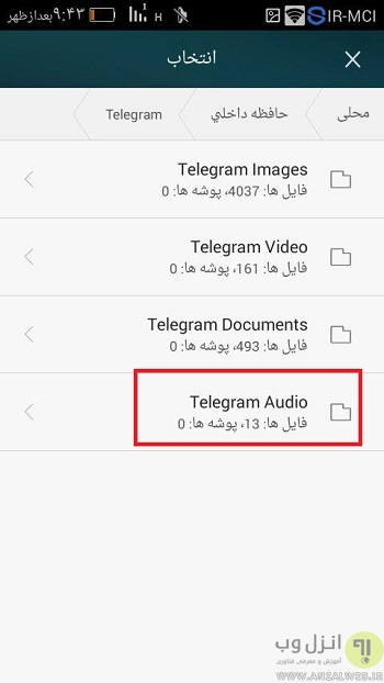 telegram audio