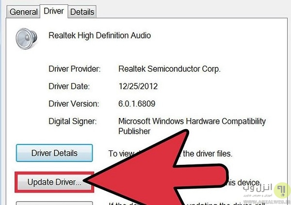 updated driver