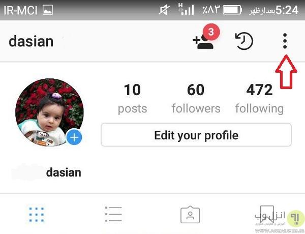 3 point instagram
