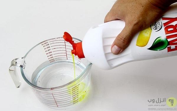 استفاده از محلول آب و صابون