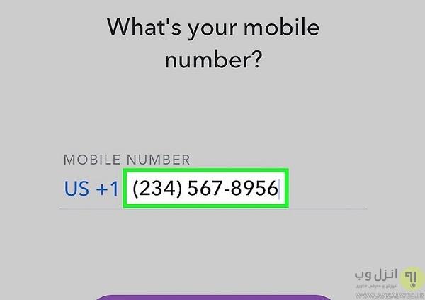 وارد کردن شماره موبایل