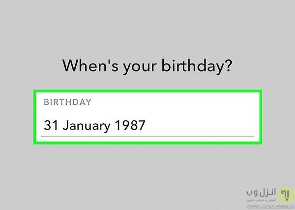 وارد کردن تاریخ تولد در اسنپ چت