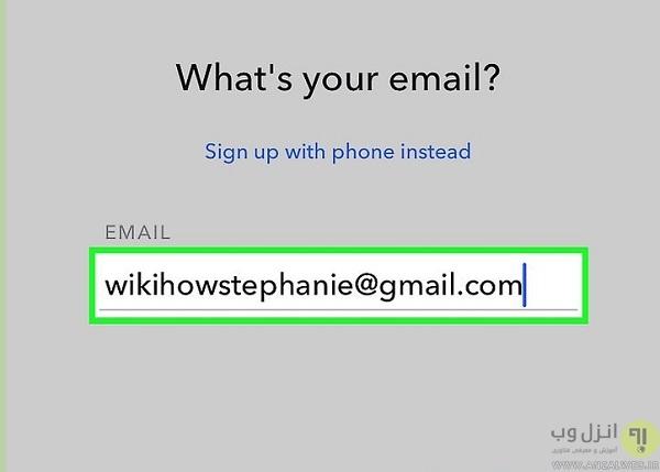ایمیل اسنپ چت