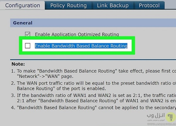 گزینه Enable Bandwith Based Balance Routing