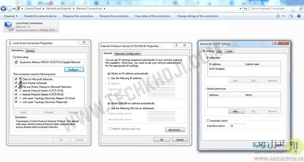 استفاده همزمان از دو اینترنت در ویندوز 7 و 8