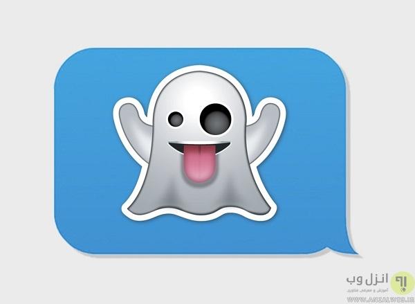 فهمیدن آنلاین بودن شخص در حالت Last seen recently تلگرام و موبوگرام