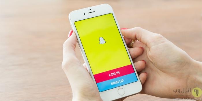 رفع مشکل ثبت نام و آموزش کامل عضویت و نحوه کار با اسنپ چت (Snapchat)