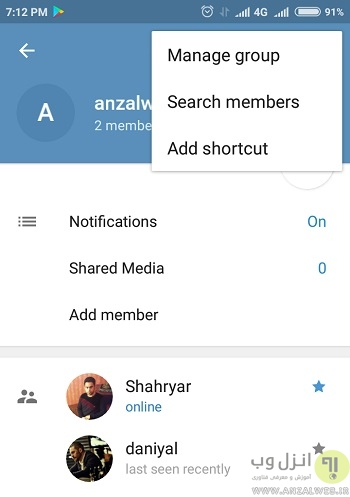 جستجو اعضا گروه یا کانال تلگرام