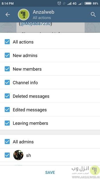 تنظیمات Recent Actions تلگرام