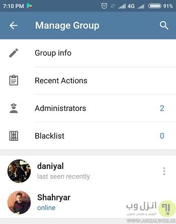 چگونه بعضی از اعضا گروه تلگرام از برخی فعالیت ها مثل ارسال پست ، استیکر ، مدیا و.. محروم کنیم ؟