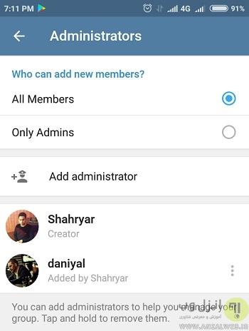 چگونه امکان اضافه کردن عضو گروه تلگرام را تنها برای ادمین های گروه فعال کنیم ؟