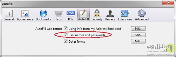 safari-remember-password