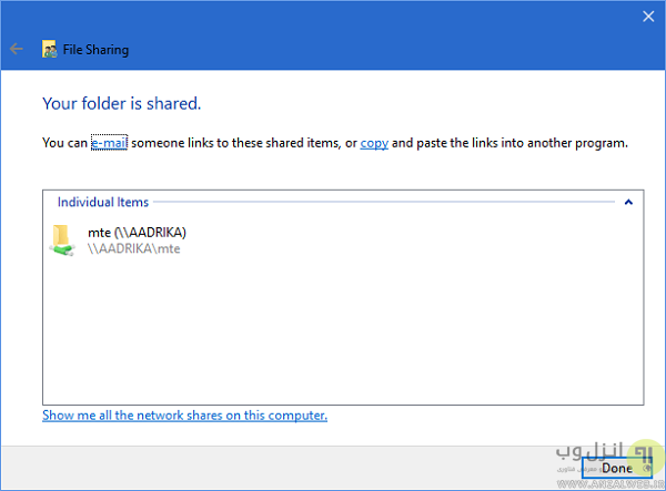 share-windows-folders-android-folder-shared