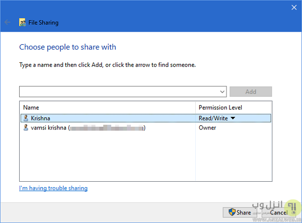 share-windows-folders-android-permissions-set