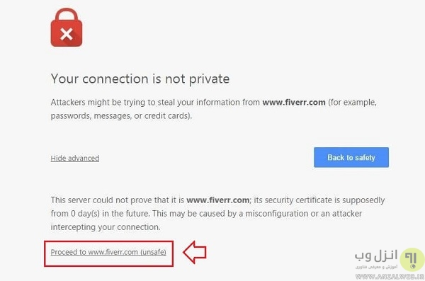 """""""Proceed to <website link> (unsafe"""