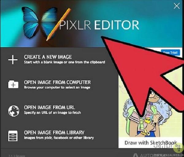 Using Pixlr