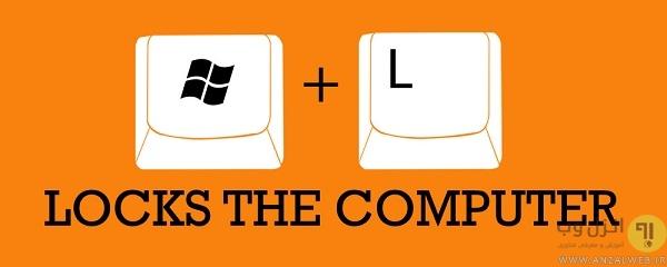 Windows-KeyL