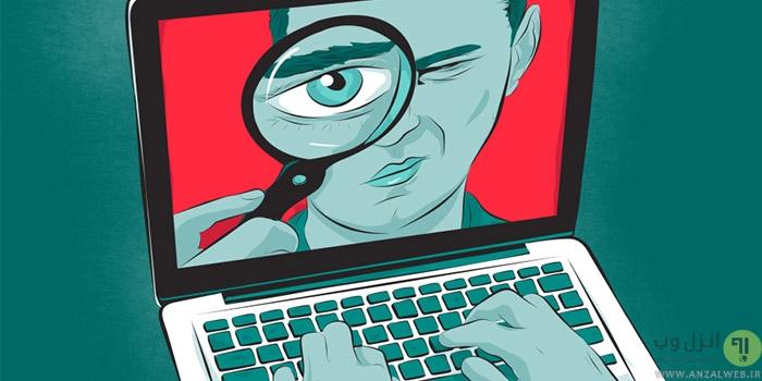 چگونه بفهمیم در نبود ما چه کسانی از کامپیوتر و لپ تاپ استفاده کردند؟