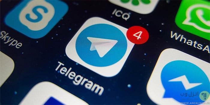 حل مشکل نشان ندادن هشدار پیام جدید در تلگرام ، اینستاگرام ، واتس اپ و..
