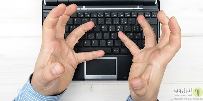 10 روش رفع مشکل کار نکردن بعضی از دکمه های کیبورد لپ تاپ و کامپیوتر