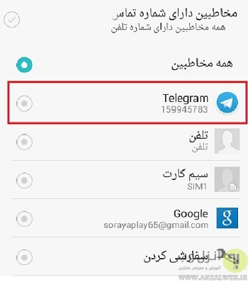 telegram-back