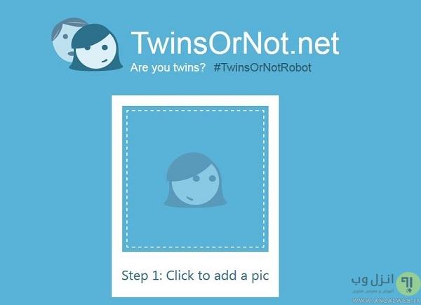 twinsornot.net