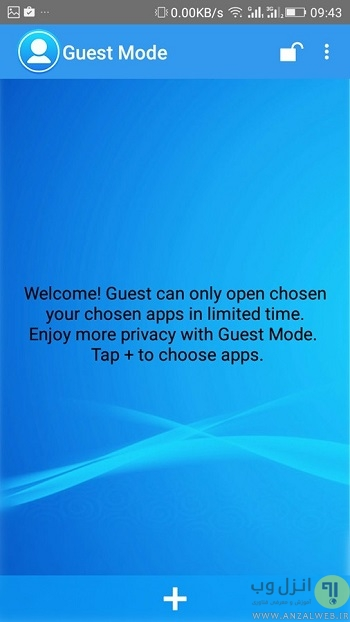 How-To-Add-Guest-Mode-Feature-In-Any-Android