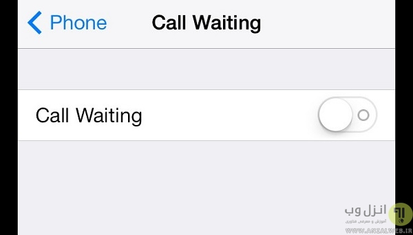 Turn-Off-Call-Waiting-on-iPhone